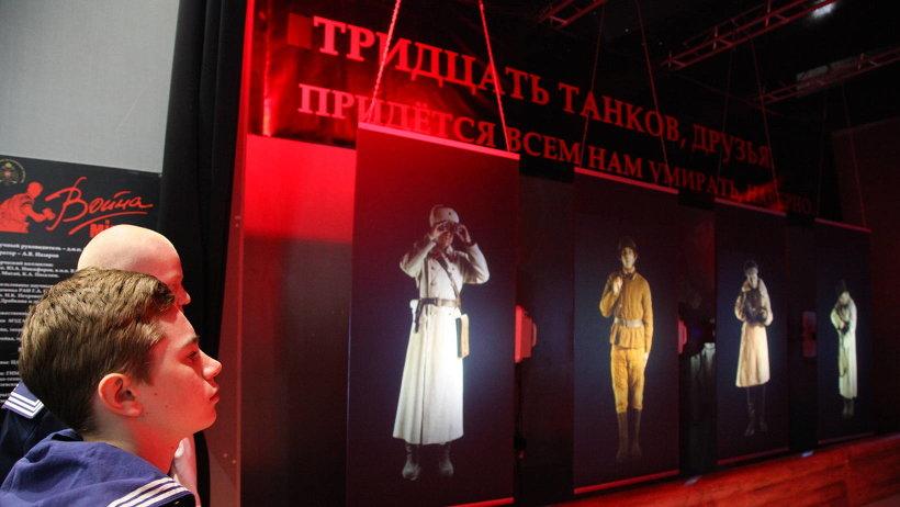 Выставка будет работать в Архангельске до 30 июня