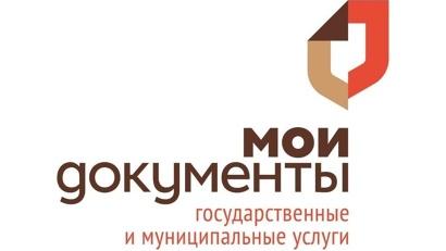 Взаимодействие с гражданами будет осуществляться с 10.00 до 12.00