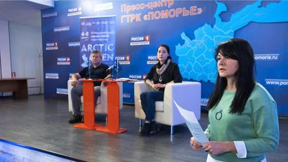 Фото: пресс-центр МКФСА ARCTIC OPEN