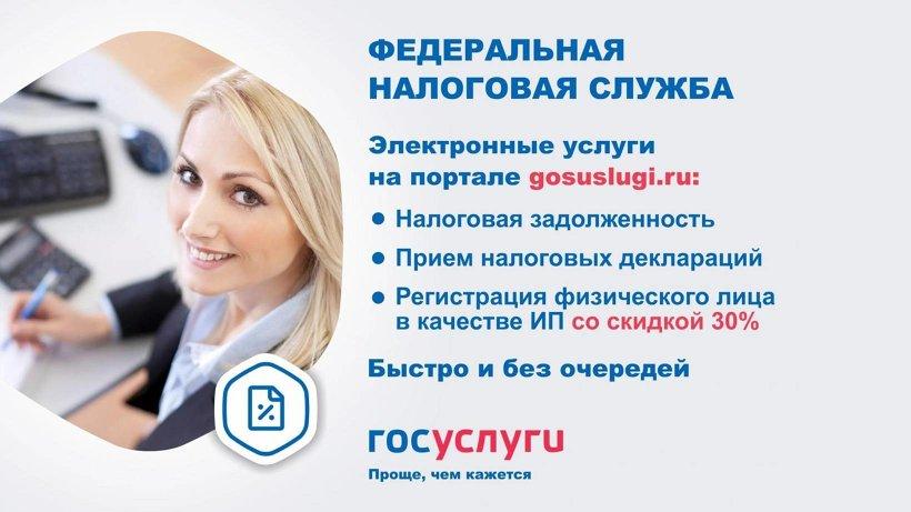 Налоговая служба Краснодара проведет бесплатные консультации позаполнению деклараций