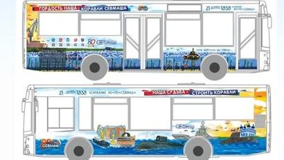 На бортах транспортных средств - рисунки юных северодвинцев, детей и внуков корабелов