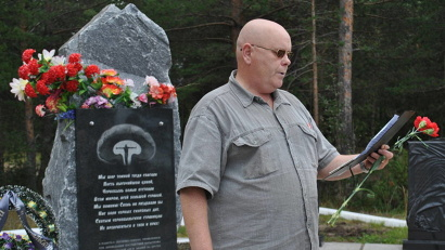 С инициативой установки плит выступила региональная общественная организация «Союз «Чернобыль».
