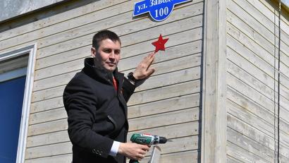 Проект «Дом со звездой» рекомендован и поддержан к реализации по всей стране