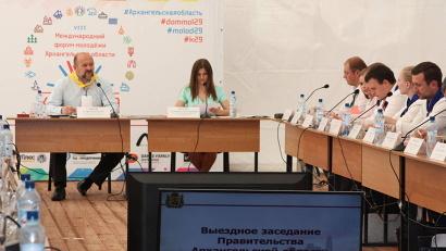 Главным вопросом повестки дня стала реализация в Поморье государственной молодежной политики