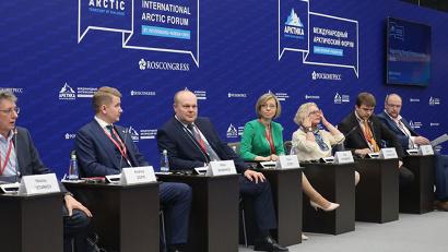 Дискуссия развернулась в рамках Молодежного дня Международного арктического форума «Арктика – территория диалога»