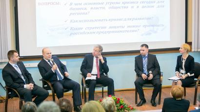 В Высшей школе экономики и управления САФУ встретились представители власти, бизнеса, научной общественности