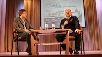 Игорь Орлов: «Форум молодых политиков – это наш взгляд в будущее»