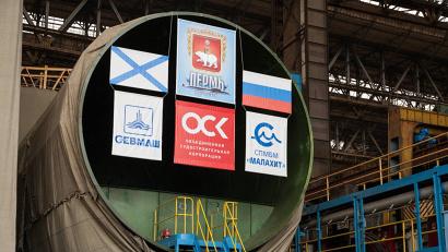 Лодки проекта «Ясень-М» в ближайшей перспективе станут основными многоцелевыми атомными подводными лодками России