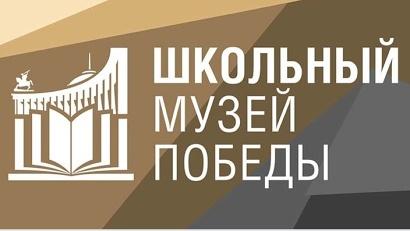 Участвовать в программе могут музеи любых образовательных организаций нашей страны