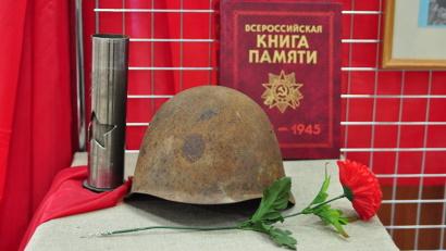 Во дворце етского и юношеского творчества размещена экспозиция с раритетами Великой Отечественной войны