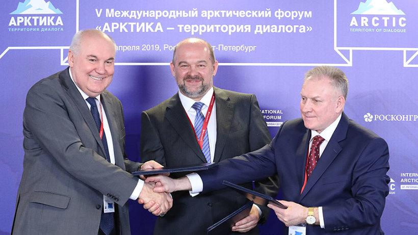 Сегодня в ходе Международного арктического форума подписано трехстороннее соглашение о сопровождении инвестиционного проекта