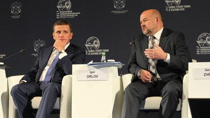 Фото пресс-центра международного рыбопромышленного форума
