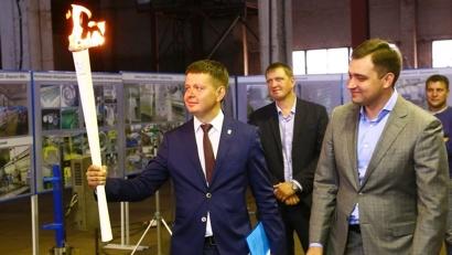 В Красноярске презентовали официальный факел Зимней универсиады 2019 года