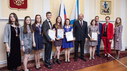 Специального диплома XV Дельфийских игр удостоен театр Архангельского колледжа культуры и искусства.