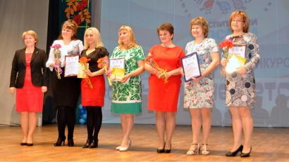 Конкурс стал первым проектом недавно созданного в Поморье регионального отделения общероссийской общественной организации «Воспитатели России»