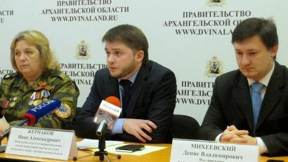 Иван Жернаков: «Экспедиции поисковиков проходят как на территории Архангельской области, так и в других регионах России»