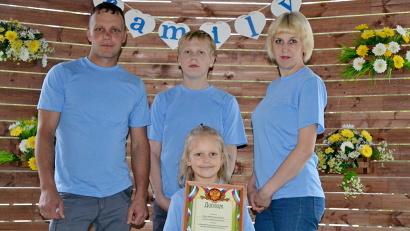 Все участники форума, в том числе семья Жилиных из Вельска, получили дипломы и памятные призы