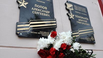 Инициатором проекта по установке мемориальных досок в школах, где учились Герои Советского Союза, выступило Российское военно-историческое общество