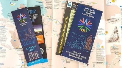 Карта-схема разработана с учетом актуальных запросов туристов и рассчитана на то, чтобы дать гостям общее представление о регионе и его столице