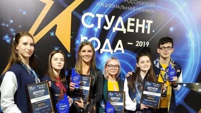 Фото: пресс-служба АРОО ООО «Российский союз молодежи»