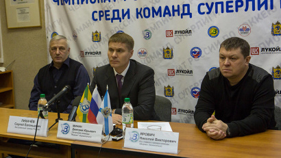 На вопросы СМИ ответили Сергей Лихачев, Дмитрий Минин и Николай Ярович