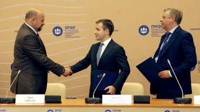 Подписи под документом поставили Игорь Орлов, Николай Никифоров и Сергей Калугин