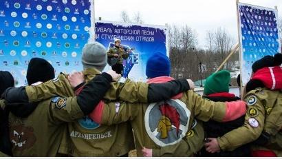 Фото ГАУ АО «Штаб молодёжных трудовых отрядов Архангельской области»