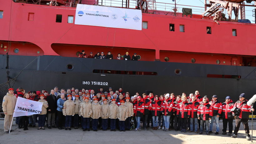 Из Архангельска в Арктику стартовала научная экспедиция