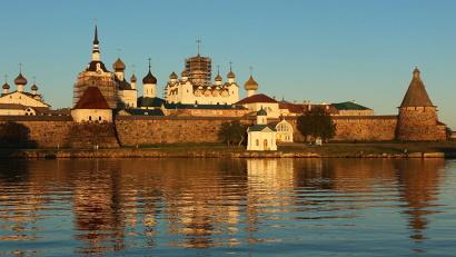 Православный форум памяти Святителя Филиппа пройдёт на Соловецких островах с 19 по 21 августа