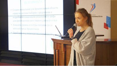Одна из финалисток Ксения Каратаева рассказывает о своём проекте доставки наборов для приготовления блюд дома