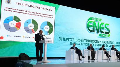 В докладе на энергетическом форуме Игорь Орлов обозначил основные плюсы перехода на биотопливо в коммунальной энергетике. Фото Александра Мокеева