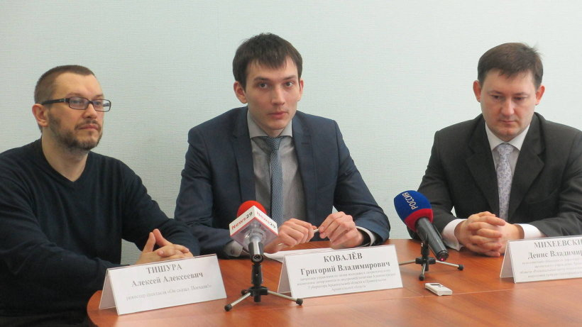 В центре «Патриот» состоялась пресс-конференция о праздновании в Архангельске 55-летия полёта Юрия Гагарина в космос.