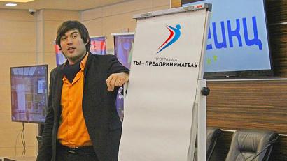 Бари Алибасов-младший - эксперт молодёжного форума «Селигер» и ментор федерального проекта «Ты – предприниматель»