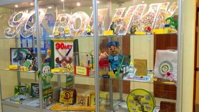 Посетить выставку сможет любой желающий в течение всего января 2015 года