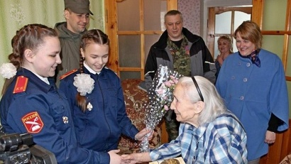 Участниками акции стали ветераны Великой Отечественной Вера Александровна Зайкова и Николай Федорович Латынский
