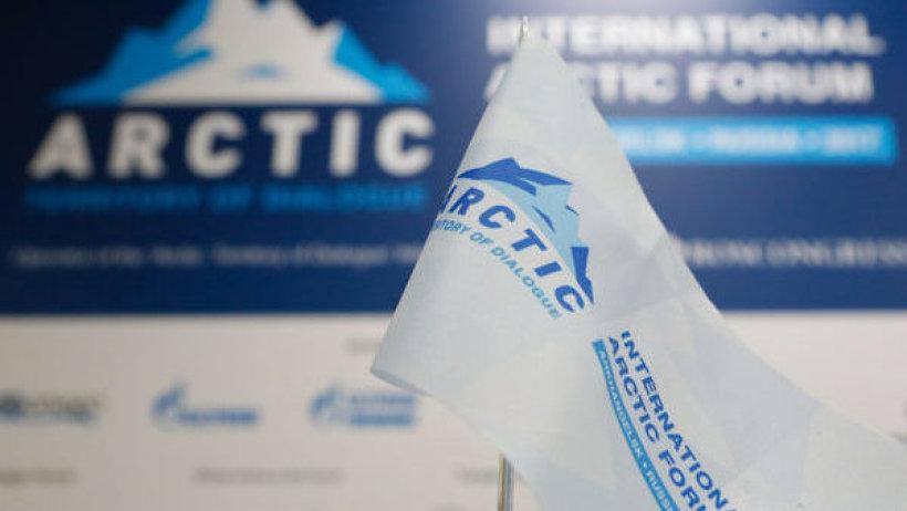 Фото с официального сайта международного арктического форума forumarctica.ru