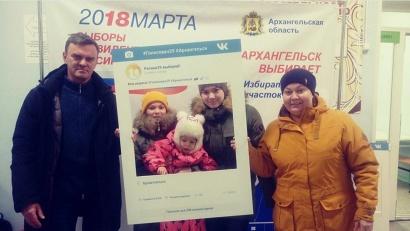 Дружная семья Юшкевич вместе ходит на выборы