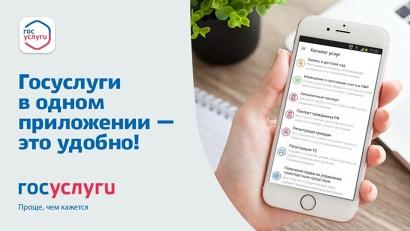 Более полумиллиона российских граждан дали этому приложению оценку 4,7 из 5,0, а установили его более 10 миллионов пользователей