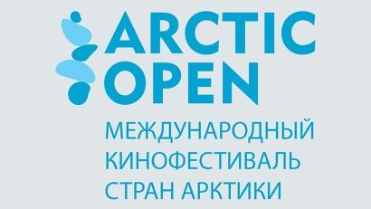 В 2019 году кинофестиваль Arctic open пройдет с 4 по 8 декабря в Архангельске, Северодвинске, Новодвинске, Коноше, Североонежске