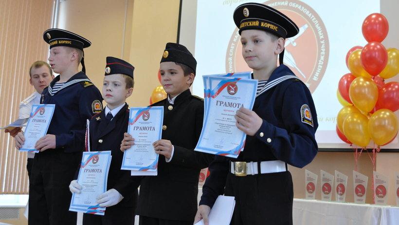 В школах Архангельской области открыто более 200 кадетских классов