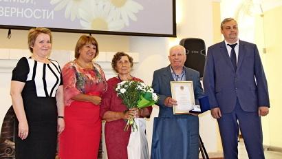 В этом году к медали «За любовь и верность» в Архангельской области представлено 73 семьи
