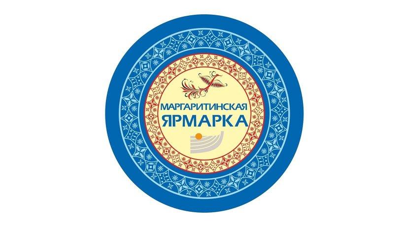 Маргаритинская ярмарка пройдёт в Архангельске с 20 по 24 сентября