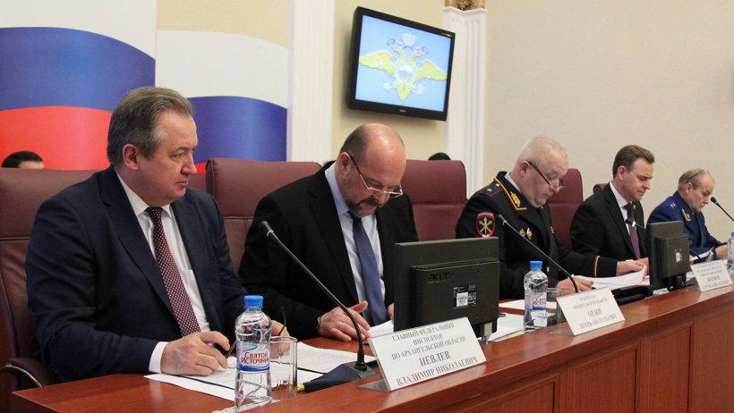 Фото предоставлено пресс-службой УМВД по Архангельской области