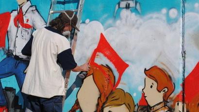 Тема 500-метрового граффити – «Архангельск – город четырех веков»