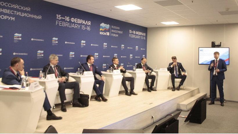 Фото министерства экономического развития Архангельской области
