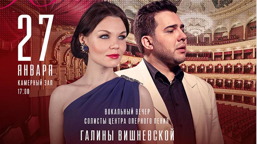 Выступления Евгении Красиловой и Александра Алиева откроют фестиваль молодых исполнителей классической музыки в Архангельске