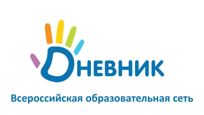 С 1 июля 2017 года система доступа в личный кабинет на Денвник.ру была модернизирована