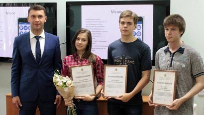 Команда разработчиков: Евгения Степырева, Кирилл Молчанов и Григорий Рудный