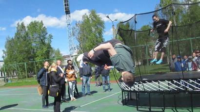Официальный старт молодежному проекту был дан 1 июня в Архангельске на стадионе «Труд»
