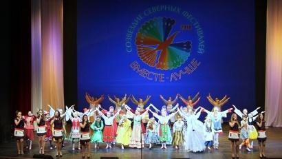 Гала-концерт «Созвездия северных фестивалей» стал завершающим мероприятием Года культуры в Архангельской области